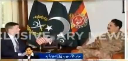 Raheel Sharif and US Diplomat's Meeting - Sabir Shakir Reveals Inside Info