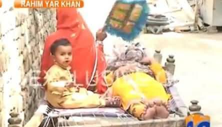 Rahim Yar Khan Mein 2 Khawateen 15 Saal Se Ghar Mein Zanjeeron Mein Qaid