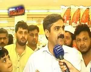 Raid - 14th July 2013 (Raid On Departmental Store)