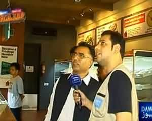 Raid - 28th July 2013 (Junaid Jamshed Meat One Mein Hissay Daar Hai)