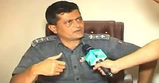 Raid (A Really Dangerous Police Encounter) – 7th May 2015
