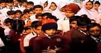 Raid (Are Schools In Karachi Secured?) – 19th February 2015
