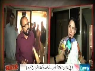 Raid (Beware of Fake Doctors) – 14th April 2015