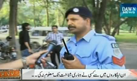 Raid (Can Islamabad Be Saved From Terrorists) - 6th July 2014