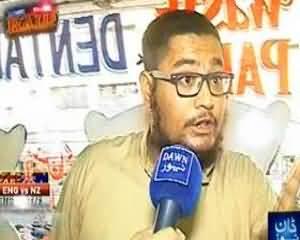 Raid (Danto Kay Jali Doctor) - 16th June 2013