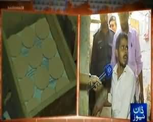 Raid (Fake Cosmetic Products Openly Sold) - 19th April 2014