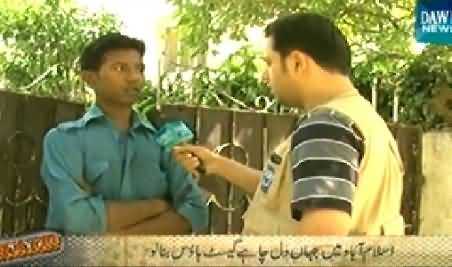 Raid (Fake Guest Houses in Islamabad) - 14th June 2014