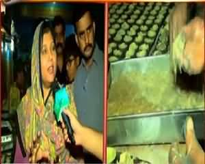 Raid (Har Jagah Ghalazat Ke Dhair) – 6th August 2015