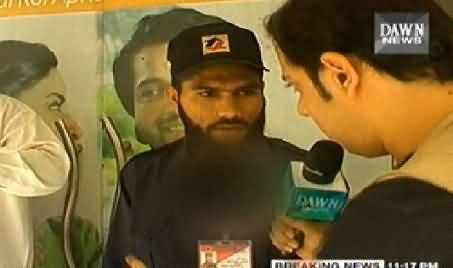 Raid (How Easy A Bank Robbery in Karachi) - 18th December 2014