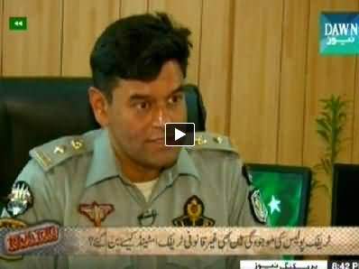 Raid (Islamabad Police Has No Place For Police Station) - 1st June 2014