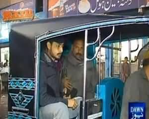 Raid (Pakistan Mein Manshiyat Ka Barhata Huwa Karobar) – 9th March 2014