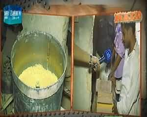 Raid (Poor Condition of Health Department) – 24th May 2014