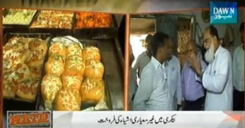 Raid (Substandard Goods Being Sold in Bakery) - 27th July 2014