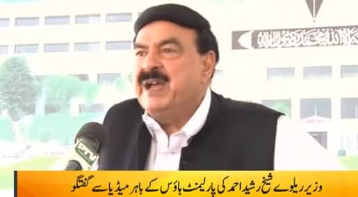 Railway Minister Sheikh Rasheed Media Talk Outside Parliament - 24th June 2019