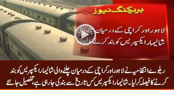 Railway Ministry Decides to Close Lahore-Karachi Shilamar Express