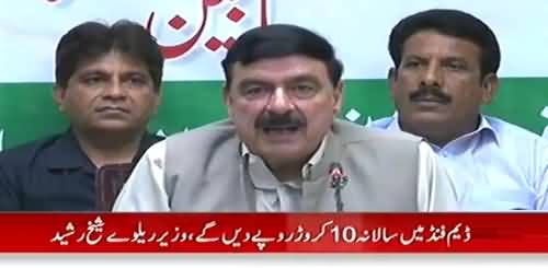 Railways to donate Rs100 crore to dam fund annually - Sheikh Rasheed