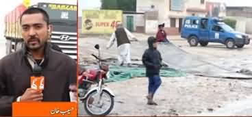 Rain Wipes Out JUI-F Protest in Sukkur - Latest Updates