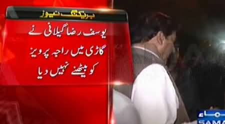 Raja Pervez Ashraf Badly Insulted by Yousaf Raza Gillani & Other PPP Leadership