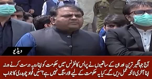 Raja Riaz And Others' Last Warning to PM Imran Khan, Isn't It Alarming For PTI? Fawad Ch Replies