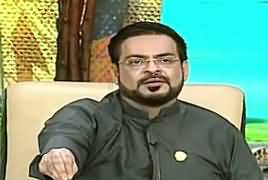 Ramazan Special Transmission With Amir Liaquat Hussain – 20th May 2019