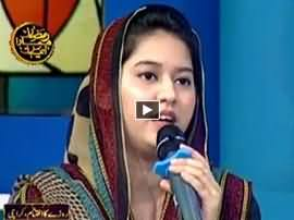 Ramzan Hamara Emaan (Ramzan Special) on Aaj News - 11th July 2015