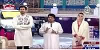 Ramzan Hamara Emaan (Ramzan Transmission) On Aaj News – 21st June 2015