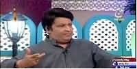 Ramzan Hamara Emaan (Ramzan Transmission) On Aaj News – 24th June 2015