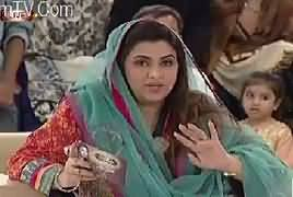 Ramzan Ishq Hai (Ramzan Transmission) – 7th June 2017