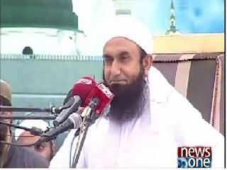 Ramzan Ki Barkaten By Moulana Tariq Jameel – 1st January 2016