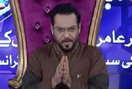 Ramzan Main Bol Aamir Liaquat Ke Sath (Ramzan Transmission) – 12th June 2017