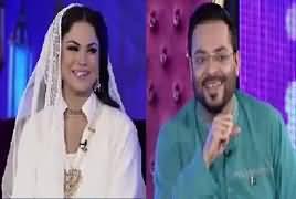 Ramzan Main Bol Aamir Liaquat Ke Sath (Ramzan Transmission) – 1st June 2017