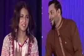 Ramzan Main Bol Aamir Liaquat Ke Sath (Ramzan Transmission) – 21st June 2017
