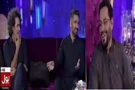 Ramzan Main Bol Aamir Liaquat Ke Sath (Ramzan Transmission) – 22nd June 2017
