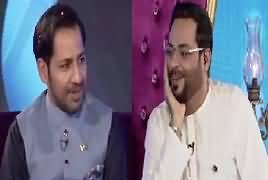 Ramzan Main Bol Aamir Liaquat Ke Sath (Ramzan Transmission) – 23rd June 2017