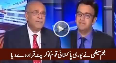 Ramzan Mein Loot Maar Karne Par Najam Sethi Ne Pori Pakistani Qaum Ko Corrupt Qarar De Diya