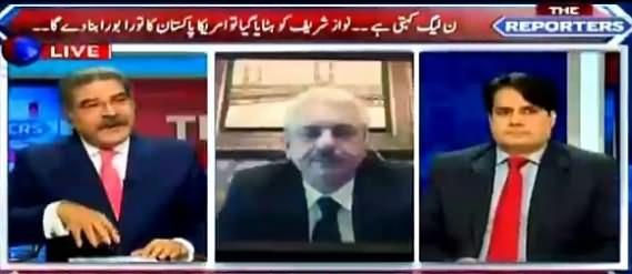 Rana Afzal's Statement Is Actually the Mentality of PM Nawaz Sharif - Sabir Shakir