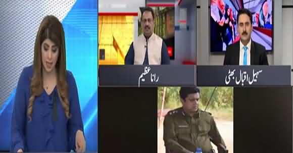 Rana Azeem Disclose Inside Story Of SSP Mufakhar Adeel Missing Case