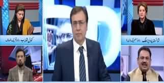 Rana Azeem Revealed Inside Story of PMLQ And PTI Meeting