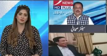 Rana Azeem Tells What Promises Pervez Elahi Made with Journalists