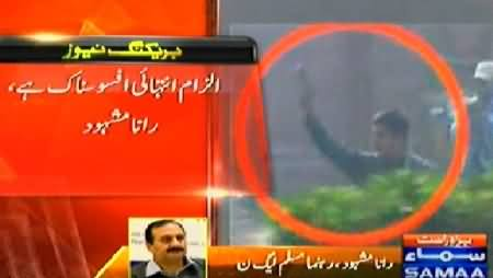 Rana Mashood's Reply to the Allegation of Phone Call From His Residence About Rana Sanaullah