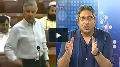 Rana Mubashir Criticisms Khawaja Asif Old Speech Against Pak Army