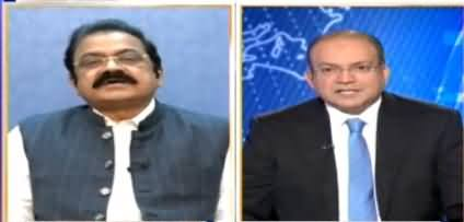 Rana Sahib! Aap Model Town Incident Mein Phans Jayeing Ge - Nadeem Malik To Rana Sanaullah