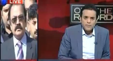 Rana Sana Ullah Reponse On The Allegations of Naveed Commando