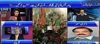 Rana Sana Ullah VS Dr. Shahid Masood - Interesting Conversation