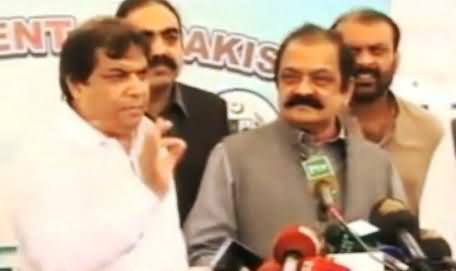 Rana Sanaullah and Hanif Abbasi Doing Personal Attacks on Imran Khan in Media Talk