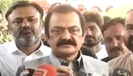 Rana Sanaullah Bashing Imran Khan For Taking PPP Leaders In PTI