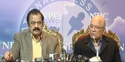 Rana Sanaullah Blasts on Sheikh Rasheed in His Press Conference