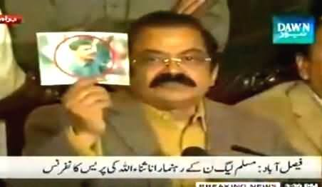 Rana Sanaullah Complete Press Conference on Faisalabad Incident - 9th December 2014