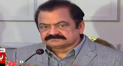 Rana Sanaullah Defending Shahbaz Sharif's Clapping in Press Conference