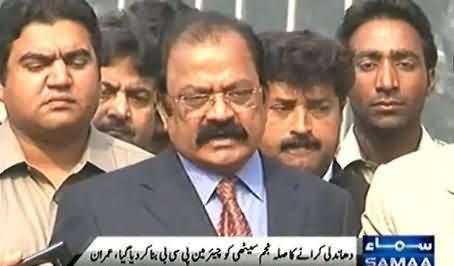 Rana Sanaullah Defends Najam Sethi and Says Imran Khan Allegations Are Wrong